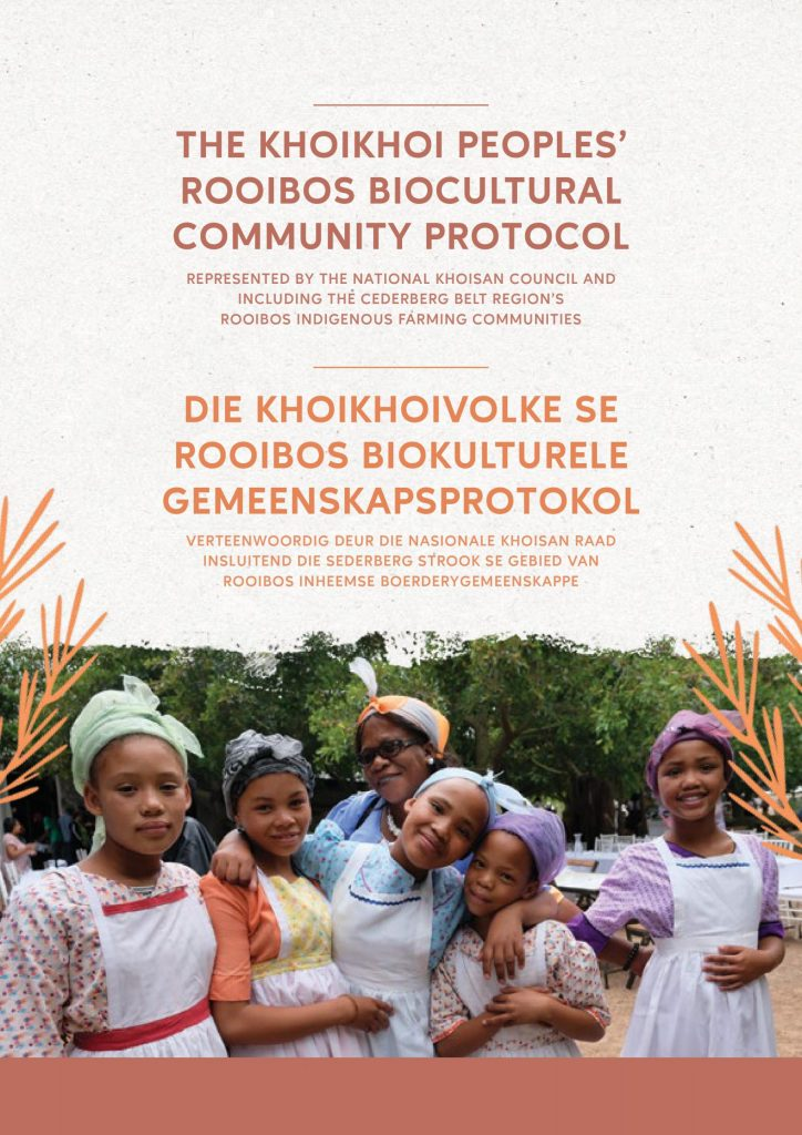 Rooibos BCP front cover